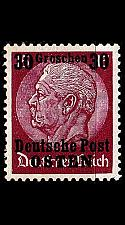 Buy GERMANY REICH GenGouv [1939] MiNr 0007 ( */mh )