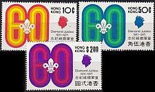 Buy HONGKONG HONG KONG [1971] MiNr 0255-57 ( **/mnh )