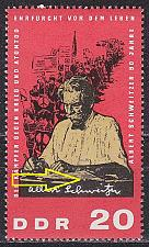 Buy GERMANY DDR [1965] MiNr 1065 F3 ( **/mnh ) Plattenfehler