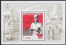 Buy GERMANY DDR [1986] MiNr 3013 Block 83 ( **/mnh )
