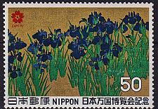 Buy JAPAN [1970] MiNr 1072 A ( **/mnh ) Kultur