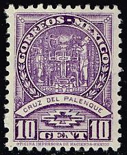 Buy Mexico #712 Cross of Palenque; Unused (4Stars) |MEX0712-10XRS