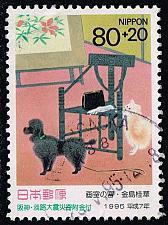 Buy Japan #B47 Philately Week; Used (1.75) (2Stars) |JPNB047-03XWM