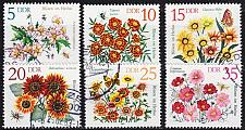 Buy GERMANY DDR [1982] MiNr 2737-42 ( OO/used ) Blumen