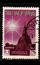 Buy THAILAND [1957] MiNr 0339 ( O/used )