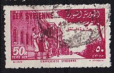 Buy SYRIEN SYRIA [1955] MiNr 0648 ( O/used )
