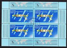 Buy GERMANY DDR [1988] MiNr 3190 KB 3 ( OO/used ) Weltraum
