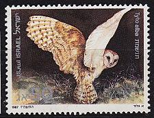 Buy ISRAEL [1987] MiNr 1054 ( O/used ) Tiere