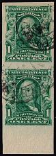 Buy US #314 Benjamin Franklin Imperf Pair; Used (3Stars) |USA0314pair-01XRP