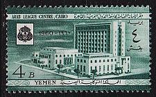 Buy YEMEN Nord North [1960] MiNr 0195 ( **/mnh )