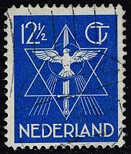 Buy Netherlands #200 Peace; Used (3Stars) |NED0200-01XRS