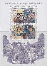 Buy GERMANY BUND [1994] MiNr 1734-35 Block 28 ( Sonder-O/used )