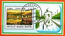 Buy KUBA CUBA [1989] MiNr 3263 Block 113 ( O/used )