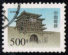 Buy China PRC #2910 Bianjing Tower; Used (2Stars) |CHP2910-05XVA