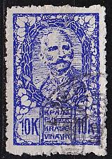 Buy JUGOSLAVIA [1919] MiNr 0112 ( O/used )