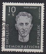 Buy GERMANY DDR [1958] MiNr 0636 ( OO/used )