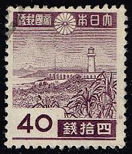 Buy Japan #341 Garambi Lighthouse; Used (3Stars) |JPN0341-05XRS
