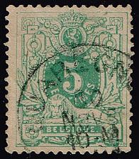 Buy Belgium #51 Numeral; Used (1Stars)  BEL0051-06XRS