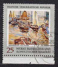 Buy GERMANY DDR [1969] MiNr 1531 ( OO/used ) Kunst