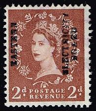 Buy Great Britain #356 Queen Elizabeth II; Used (0.25) (3Stars) |GBR0356-06XVA