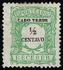 Buy Cape Verde #J21 Postage Due; Unused (3Stars) |CPVJ21-04XRS