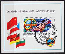 Buy GERMANY DDR [1980] MiNr 2502 Block 58 ( O/used ) Weltraum