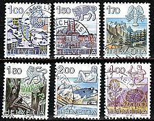 Buy SCHWEIZ SWITZERLAND [1982] MiNr 1227 ex ( O/used ) [01] Tierkreis