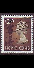 Buy HONGKONG HONG KONG [1995] MiNr 0747 II x ( O/used )