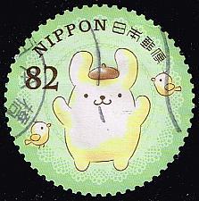 Buy Japan **U-Pick** Stamp Stop Box #152 Item 15 |USS152-15XDT