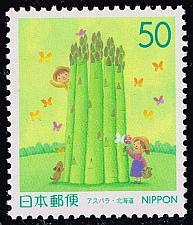 Buy Japan #Z356 Asparagus; MNH (4Stars)  JPNZ356-02XWM