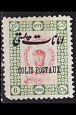 Buy PERSIEN PERSIA PERSE [Paket] MiNr 0022 ( oG/no gum )