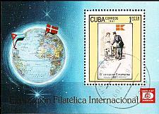 Buy KUBA CUBA [1987] MiNr 3118 Block 100 ( O/used )