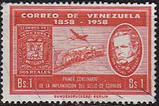Buy VENEZUELA [1959] MiNr 1294 ( O/used )