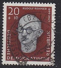 Buy GERMANY DDR [1958] MiNr 0638 ( OO/used )