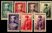 Buy VIETNAM SÜD SOUTH [1954] MiNr 0091-97 ( **/mnh )
