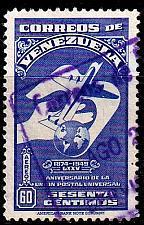 Buy VENEZUELA [1950] MiNr 0560 ( O/used ) Flugzeuge