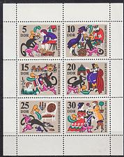 Buy GERMANY DDR [1968] MiNr 1426-31 Kleinbogen ( **/mnh )