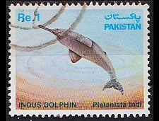Buy PAKISTAN [1982] MiNr 0570 ( O/used ) Fische
