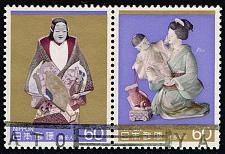 Buy Japan #1606a Hakata Ningyo Clay Figures Pair; Used (0.90) (3Stars) |JPN1606a-03XWM
