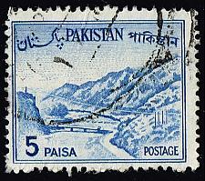 Buy Pakistan #132b Kyber Pass; Used (2Stars) |PAK0132b-06XVA