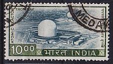 Buy INDIEN INDIA [1976] MiNr 0720 D ( O/used )