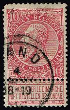 Buy Belgium #66 King Leopold II; Used (2Stars) |BEL0066-04XRS