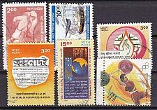 Buy INDIEN INDIA [Lot] 09 ( O/used ) gut, neuere Jahre