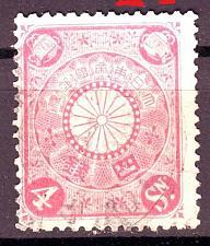 Buy JAPAN [1899] MiNr 0079 b ( O/used ) [01]