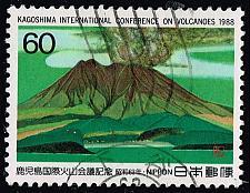 Buy Japan #1795 Volcano; Used (2Stars) |JPN1795-02XWM