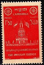 Buy KAMBODSCHA CAMBODIA [1957] MiNr 0075 ( **/mnh )