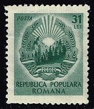 Buy Romania **U-Pick** Stamp Stop Box #147 Item 41 |USS147-41XVA