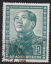 Buy GERMANY DDR [1951] MiNr 0286 ( OO/used ) [01]