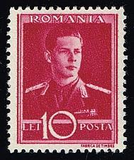 Buy Romania **U-Pick** Stamp Stop Box #147 Item 26 |USS147-26XVA
