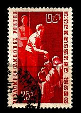 Buy KAMBODSCHA CAMBODIA [1960] MiNr 0111 ( O/used )